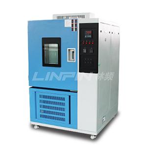 高低温湿热试验箱|高低温湿热测试箱|高低温湿热试验机【林频股份】