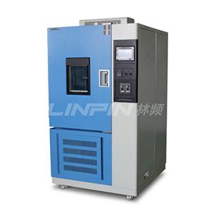臭氧老化试验箱|臭氧老化试验机|橡胶老化试验箱【林频股份】
