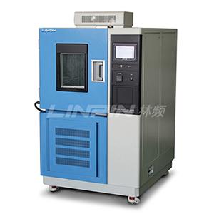 高低温交变试验箱|高低温交变实验箱|高低温交变箱【林频股份】