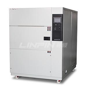 三箱式冷热冲击试验箱|大型冷热冲击试验箱【林频股份】