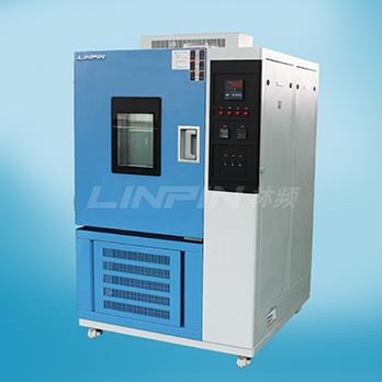 低温试验箱管制制度